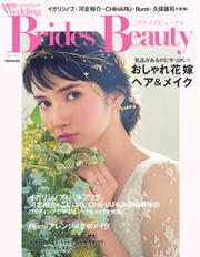 MISS Wedding(ミスウエディング) (ブライズビューティ vol.14)