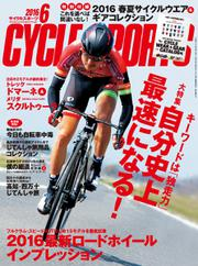 CYCLE SPORTS(サイクルスポーツ) (2016年6月号)