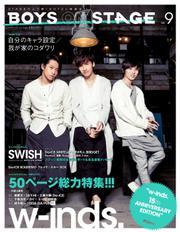 別冊CD&DLでーた BOYS ON STAGE vol.9 w-inds. 15th ANNIVERSARY EDITION