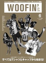 WOOFIN' 2016年 6月号