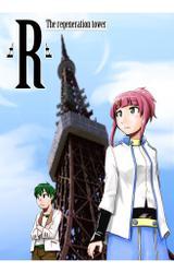 R -The regeneration tower-