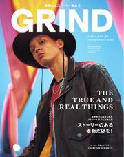 GRIND(グラインド) (63号)