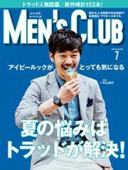 MEN'S CLUB (メンズクラブ) (2016年7月号)