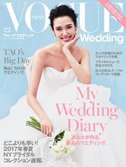 VOGUE Wedding(ヴォーグウェディング) (Vol.8)