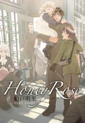 Honey Rose