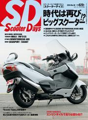 ScooterDays (No.39)
