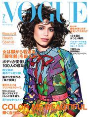 VOGUE JAPAN (ヴォーグ ジャパン)  (2016年7月号)