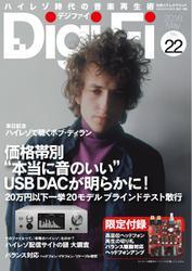 DigiFi (No.22)