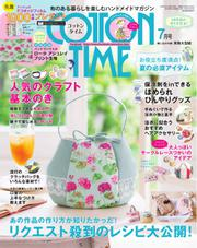 COTTON TIME (2016年7月号)