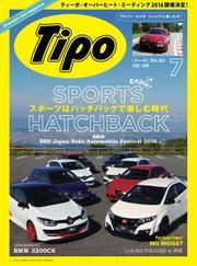Tipo(ティーポ) (No.325)