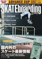 TRANSWORLD SKATEboarding JAPAN (2016年7月号)