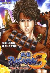 戦国BASARA3 Tiger's Blood