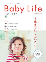 Baby Life (2016 summer)