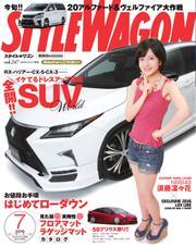 STYLE WAGON (スタイルワゴン) (2016年7月号)