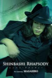 SHINBASHI RHAPSODY Vol.2 feat. MASAHIRO