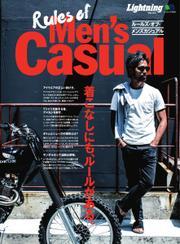 別冊Lightningシリーズ (Vol.153 Rules of Men's Casual)