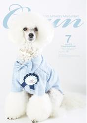 Cuun(クーン) (2016年7月号)