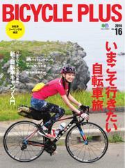 BICYCLE PLUS(バイシクルプラス) (Vol.16)