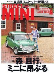 STREET MINI(ストリートミニ) (vol.24)