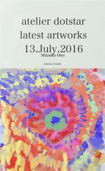 atelier dotstar latest artworks 13.July.2016