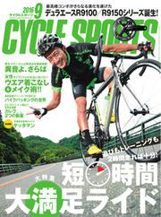CYCLE SPORTS(サイクルスポーツ) (2016年9月号)