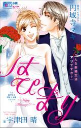 FCルルルnovels はぴまり ~Happy Marriage!?~