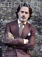 THE RAKE JAPAN EDITION(ザ・レイク ジャパン・エディション) (ISSUE11)