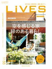 LiVES 88