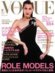 VOGUE JAPAN (ヴォーグ ジャパン)  (2016年9月号)