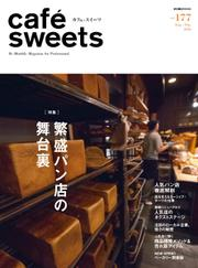 cafe-sweets(カフェスイーツ) (vol.177)