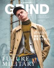 GRIND(グラインド) (65号)