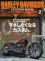 HARLEY‐DAVIDSON CUSTOM BOOK (vol.2)