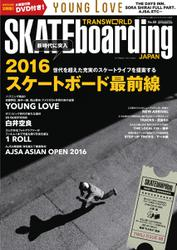 TRANSWORLD SKATEboarding JAPAN (2016年9月号)