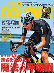 CYCLE SPORTS(サイクルスポーツ) (2016年10月号)
