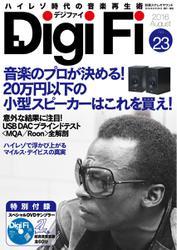DigiFi (No.23)