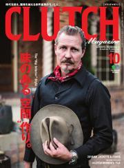 CLUTCH Magazine(クラッチ・マガジン) (Vol.51)
