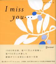 I miss you… 0