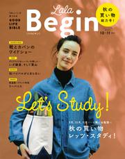 LaLaBegin(ララビギン) (Begin10月号臨時増刊 10・11 2016)