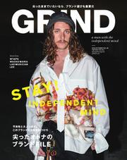 GRIND(グラインド) (66号)