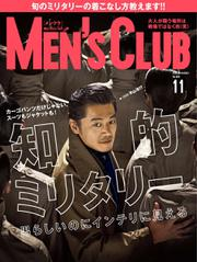 MEN'S CLUB (メンズクラブ) (2016年11月号)