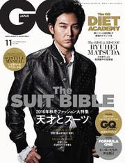 GQ JAPAN (2016年11月号)