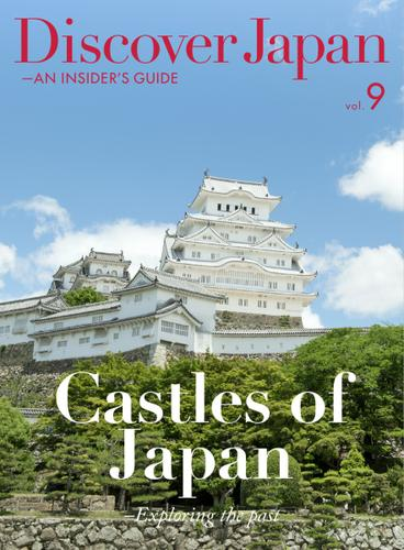Discover Japan - AN INSIDER'S GUIDE (Vol.9)