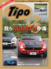 Tipo(ティーポ) (No.329)