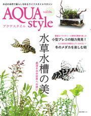 Aqua Style(アクアスタイル) (Vol.6)