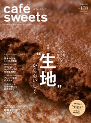 cafe-sweets(カフェスイーツ) (vol.178)