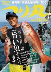 つり丸 (2016年11/1号)