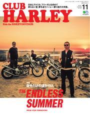 CLUB HARLEY(クラブハーレー) (2016年11月号)