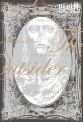 The Outsider 田辺剛 Extra Works
