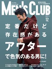 MEN'S CLUB (メンズクラブ) (2016年12月号)
