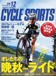 CYCLE SPORTS(サイクルスポーツ) (2016年12月号)